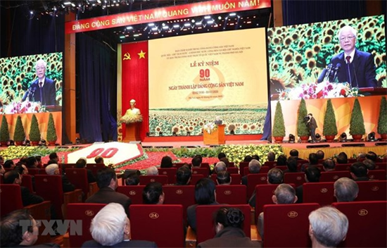 Speech by Party General Secretary- State President at ceremony marking Partys 90th founding anniversary