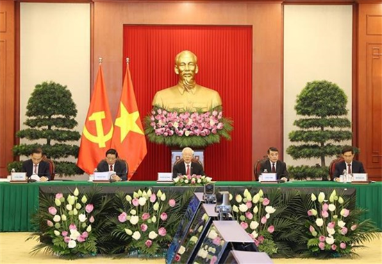 Party chiefs speech at CPC and World Political Parties Summit